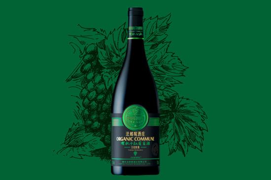 法郎妮有机公社干红葡萄酒,伴你度过悠长夏日!