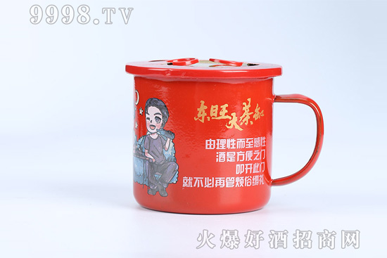小品味大情怀,东旺大茶缸人参酒,您投资创业的好选择!
