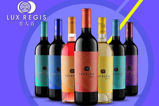 冰镇,才是葡萄酒在夏天的正确打开方式!