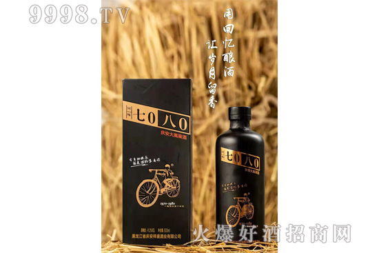 7080高粱酒,带你重温青葱岁月的美好回忆!
