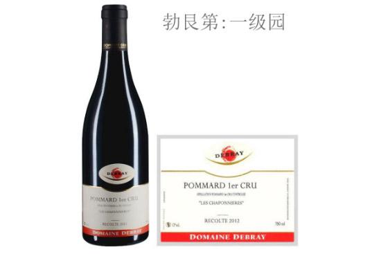 戴布雷酒庄香波尼(玻玛一级园)红葡萄酒2012年价格,多少钱?