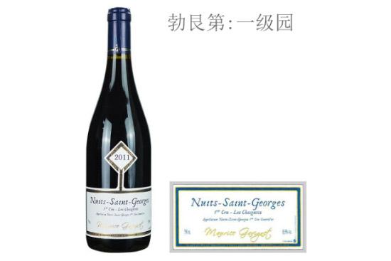 佳维那酒庄希诺(夜圣乔治一级园)红葡萄酒2011年价格,多少钱?
