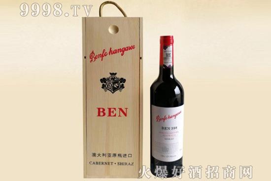 深圳卡思黛乐,只为您提供一瓶好酒!