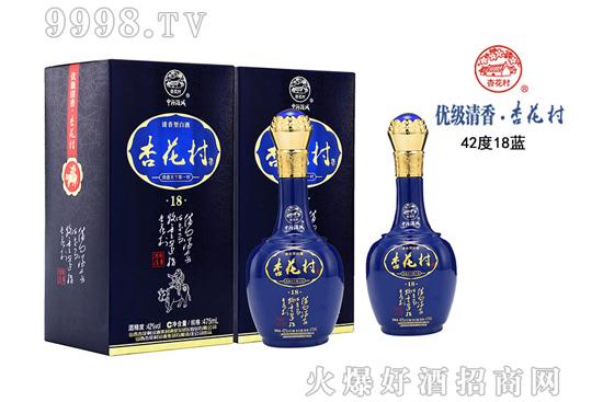 清香・杏花村酒