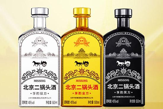 北京二锅头享酌酒