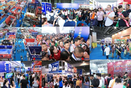2020第八届(南京)国际糖酒食品交易会现场活动