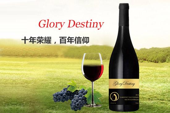 保存葡萄酒
