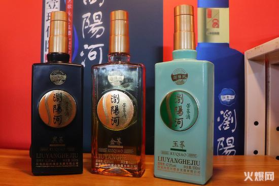2020南京糖酒会,看浏阳河匠心带来了什么惊喜?