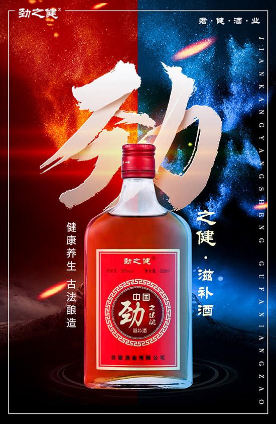 立秋饮酒,养生为先!劲之健酒必是上佳之选!