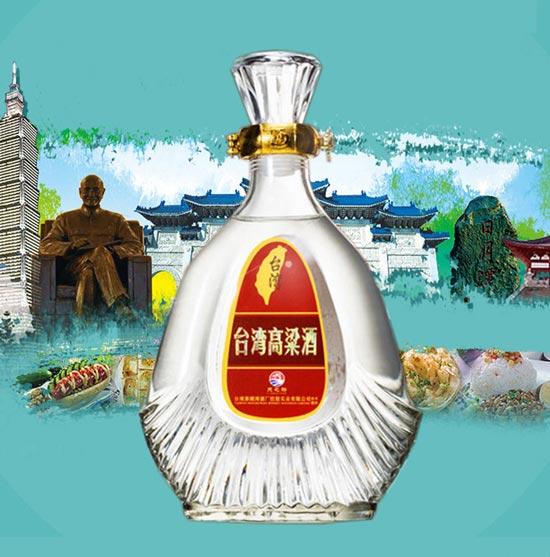 天之皓台湾高粱酒