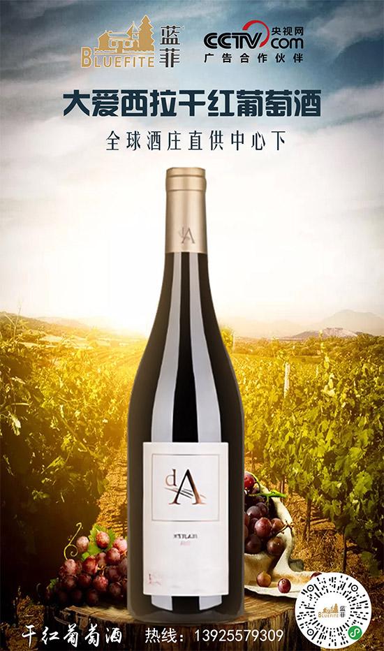 中秋团圆宴,享受葡萄酒带来的美好时光!