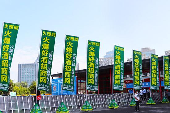 2021上海国际糖酒会参展费用