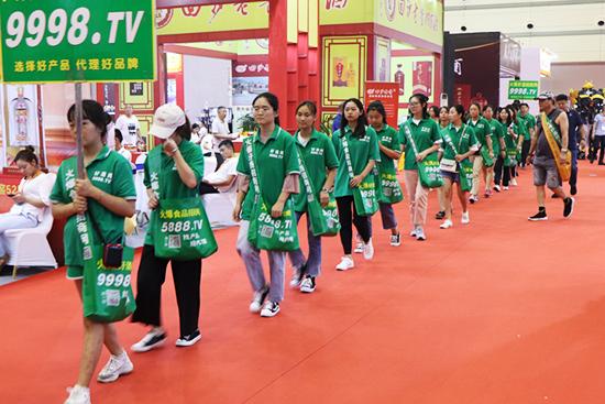 2021上海国际糖酒会参展程序