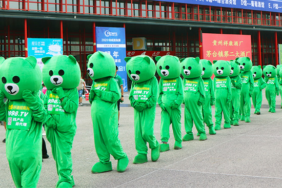 2021上海国际糖酒会参展范围
