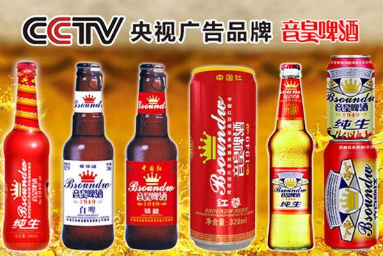 销量一路猛增,热度居高不下,原来它才是经销商掘金啤酒市场的明智之选!