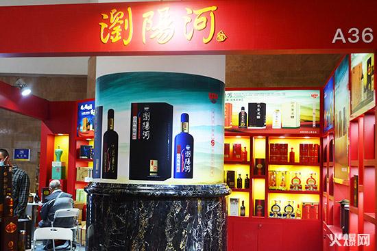 全新升级,浏阳河酒闪耀2020秋季济南全国糖酒会!