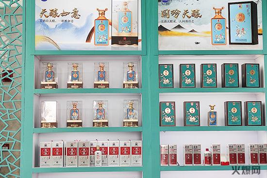 好喝、好卖、好赚钱!贵州国珍酒业在济南秋糖等你来!