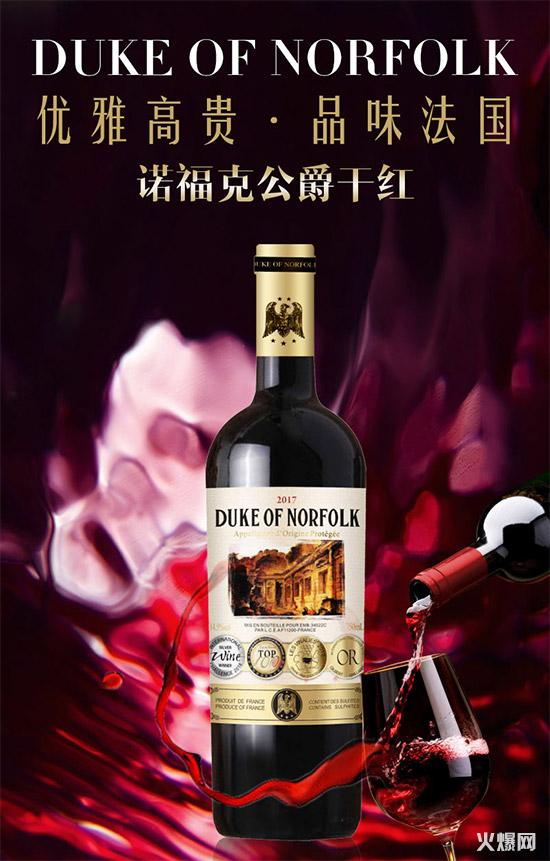 来一杯丰满浓郁的红葡萄酒,抵御寒冷冬天!