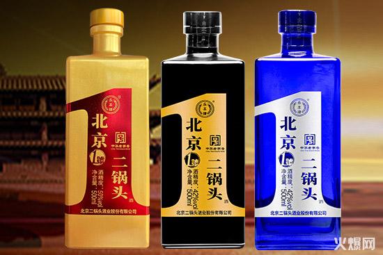京味儿的典范,这瓶二锅头酒,魅力引爆市场!