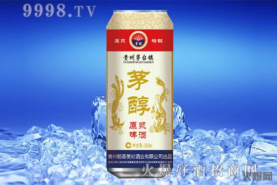 茅醇原浆啤酒