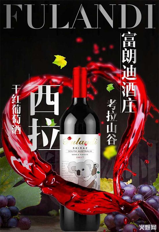 降温了,寒冷的冬天葡萄酒要怎样顺利过冬?