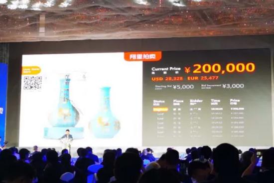 120瓶青花郎重阳纪念酒20万元拍卖成交