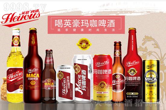 想喝酒还想要健康?啤酒界的奇葩了解下!