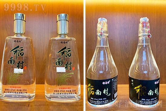 市场大,盈利快!北京牛二陈酒业更靠谱、更稳妥!