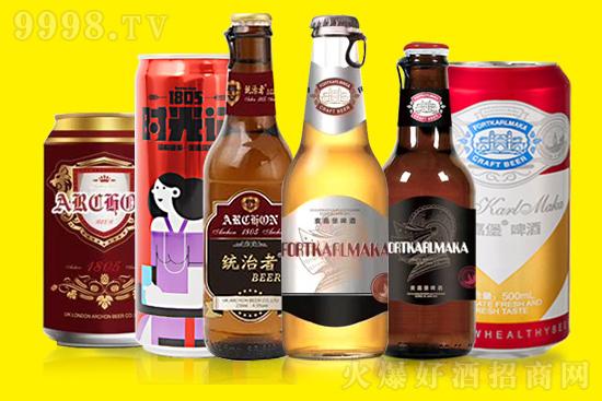麦嘉堡啤酒,喝一次就爱上,从此沉迷于它醇厚的口感...