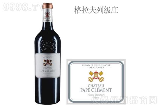 克莱蒙教皇堡红葡萄酒2012年价格,多少钱?