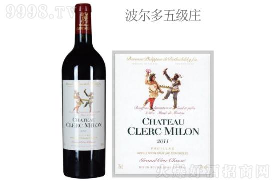 克拉米伦酒庄红葡萄酒2011年价格,多少钱?