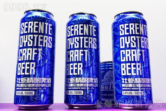 夏伦德牡蛎精酿啤酒,这一口大海的味道,鲜美到你哭!