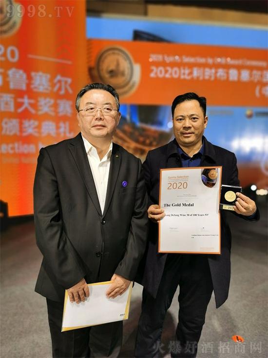 重磅:百年王德芳酒再获2020布鲁塞尔国际烈性酒大奖赛金奖!!