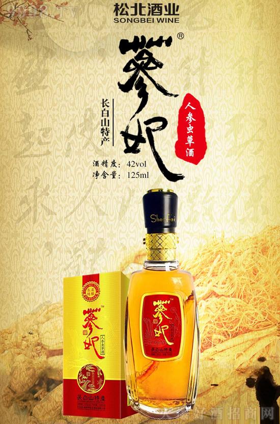 养生酒一片蓝海,松北酒业让您的销售事业如虎添翼!