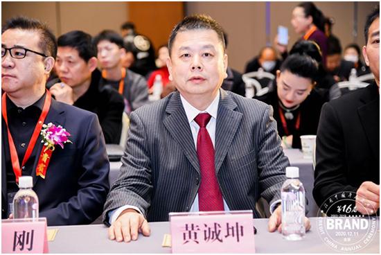 """热烈祝贺千军万酱集团被评为""""优 秀民营企业""""荣誉称号!"""