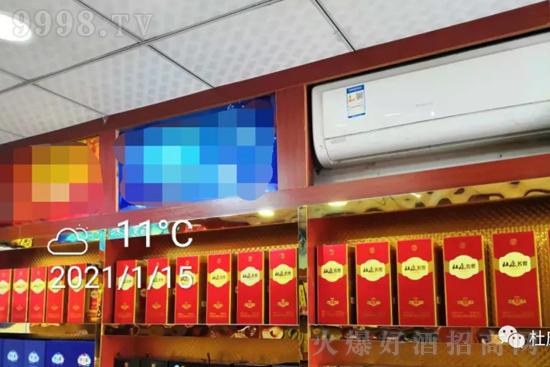你还在观望吗?大品牌好产品,杜康原窖酒!CCTV宣传、市场活动、多方面发力,加盟就赚钱!