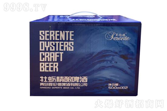 有差异化,有特点的产品,才是有未来的!比如:牡蛎精酿啤酒!