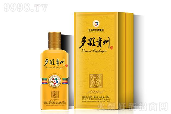怀庄多彩贵州红粱名酒