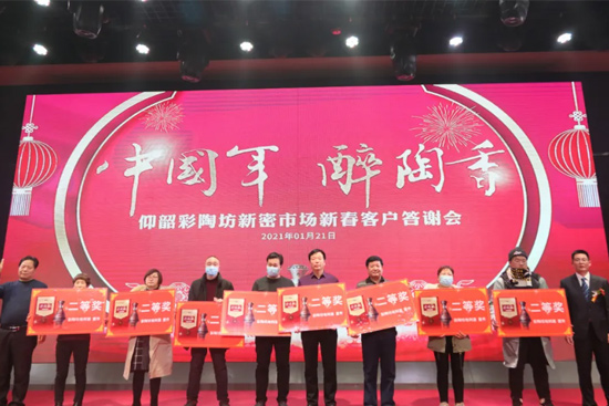 17天13场联谊会,郑州市场圆满收官!