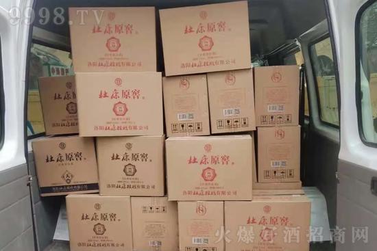 杜康原窖酒,抢占终端陈列资源,不断优化改进!市场开拓,我们一直在路上!