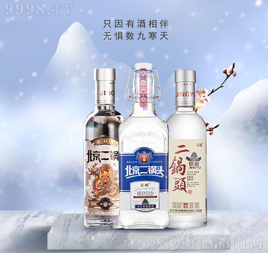 北京京峪佳酿酒业