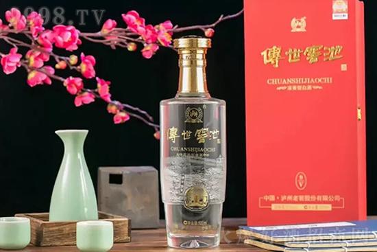 泸州老窖传世窖池酒