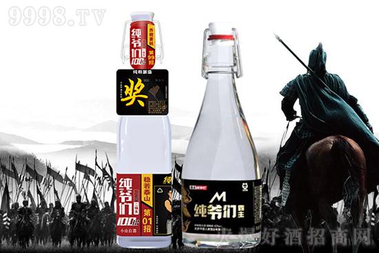霸主纯爷们酒,打造适合我国男人的舒适性白酒!