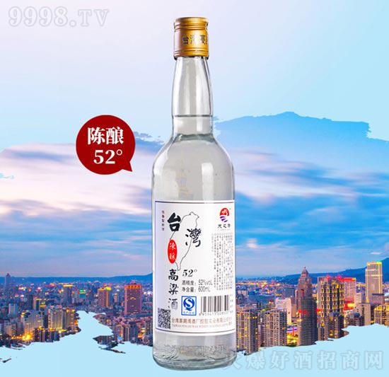 天之浩台湾高粱酒