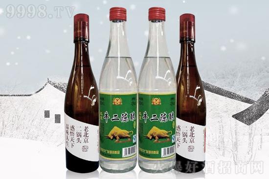 产品销量遥遥,牛二陈酿白酒,诚邀加盟白酒代理!