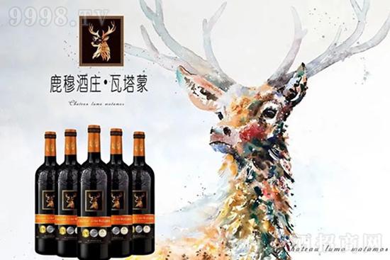 鹿穆酒庄-瓦塔蒙