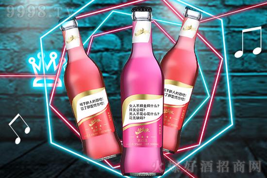 无酒不欢,动感液苏打酒,让你随时痛快畅饮!