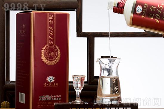 贵州省仁怀市记台酒业销售有限公司