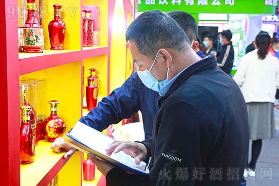 湖南浏阳河酒业