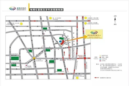 展商必读   2021郑州春糖报到布展流程及注意事项